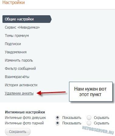 pitanja za profil online upoznavanja